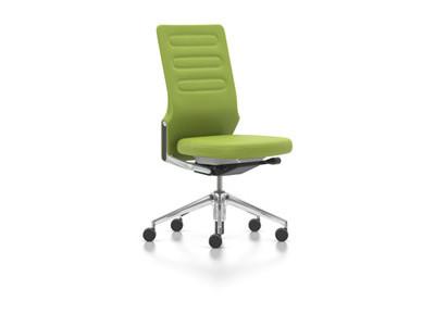 Vitra AC 4 Bürodrehstuhl ohne Armlehnen