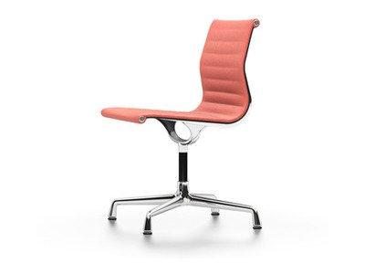 Vitra Aluminium Chair EA 101 Hopsak