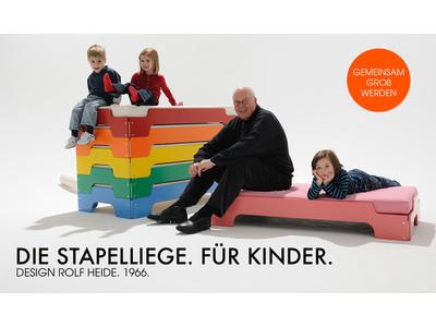 Müller Möbelwerkstätten Stapelliege für Kinder