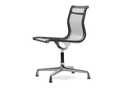 Vitra Aluminium Chair EA 101 Netzgewebe